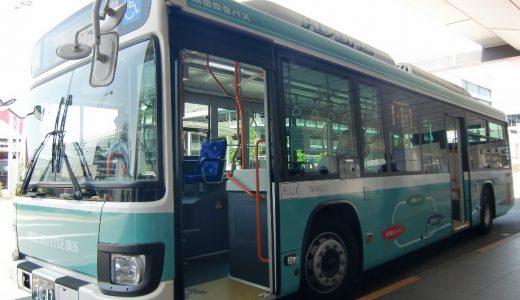 羽田空港無料シャトルバス