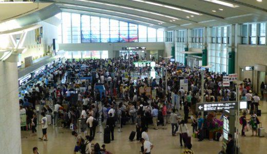 【台風で飛行機が欠航!?】JAL・ANA・スカイマークの航空券の変更と払戻し