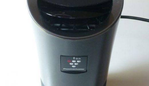 【 イオン発生ユニット交換】DENSO 車載用プラズマクラスター空気清浄機(PCDNT-B・IG-HC15共通)