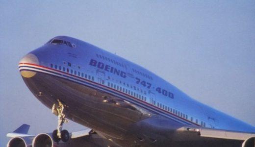 【飛行機の本 #46】ボーイング747-400 1991年6月別冊 (エアワールド)