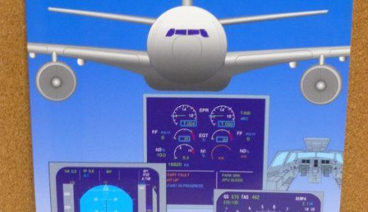 【飛行機の本 #35】空を飛ぶはなし(飛行機のメカ):日本航空技術協会