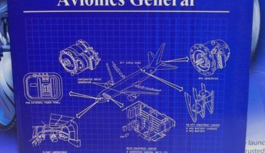【飛行機の本 #38】航空工学講座10 航空電子・電気装備:日本航空技術協会