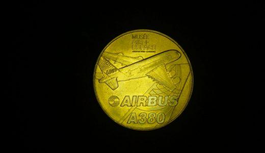 アビエーション・コイン:エアバス A380