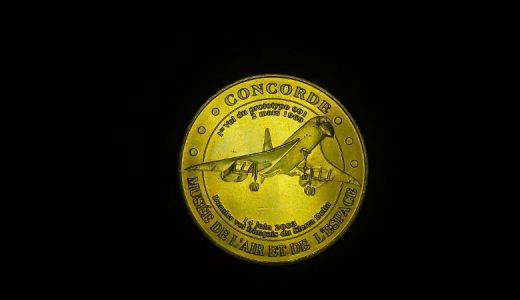 航空博物館のコイン:コンコルド(超音速旅客機)