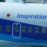 【飛行機撮影】ANA B737-500 JA305K|丁寧に整備された機体は美しい(2019/02/08)