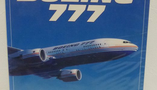 【飛行機の本 #54】BOEING 777 (Guy Norris & Mark Wagnar)