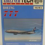 AIRLINER TECH : BOEING 777(B777の技術書)【飛行機の本 #48】