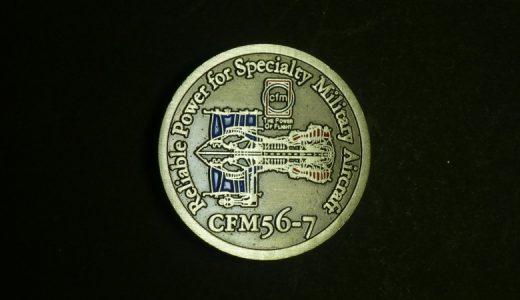 【チャレンジコイン】B737-800 CFM56-7B エンジン