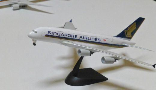 エフトイズの旅客機模型が人気の理由をエアバス A380で説明
