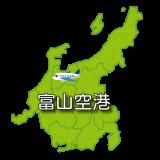 【北陸】富山空港 RJNT / TOY (無線周波数・METAR)