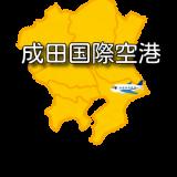 【関東】成田国際空港 RJAA / NRT (無線周波数・METAR天気)