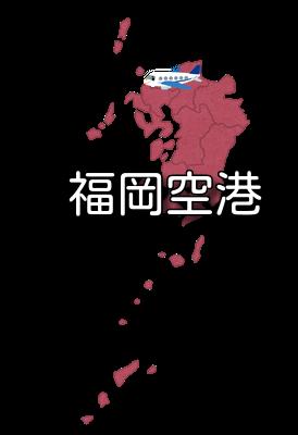 福岡 ラジオ 周波数