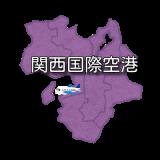 【近畿】関西国際空港 RJBB / KIX (空港情報・無線周波数・METAR天気)