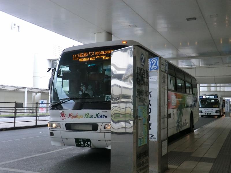 那覇空港高速バス