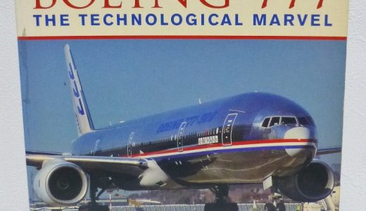【飛行機の本 #55】BOEING 777 The Technological Marvel