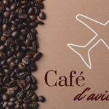 飛行機カフェでヒコーキを愉しむ至福の時間|東京近郊