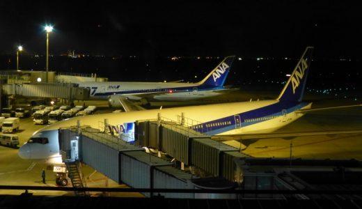 2020年 春休みにおすすめ! 飛行機が見れる全国のホテル12選