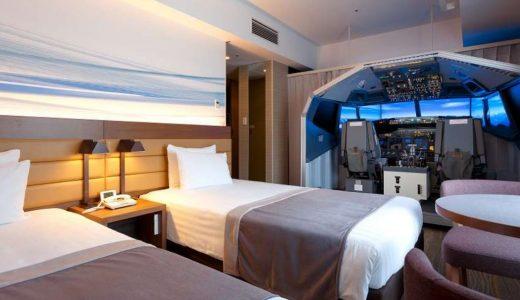羽田エクセルホテル東急に737-800 コックピットの雰囲気が楽しめる部屋が登場