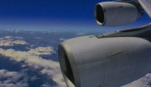 【おすすめ飛行機の本 #61】The Jet Engine:ザ・ジェットエンジン
