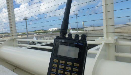 エアバンド受信機 MVT-7100を今でも使い続ける理由|1993年製