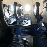 飛行機酔いの簡単な対処法と対策を紹介