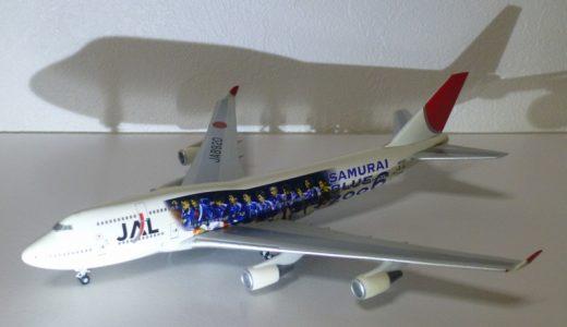 JAL B747-400 1/400 ダイキャスト模型|2006 サムライブルー