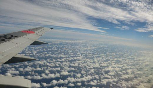 飛行機の窓側が好きな人必見|あの雲何かわかりますか?