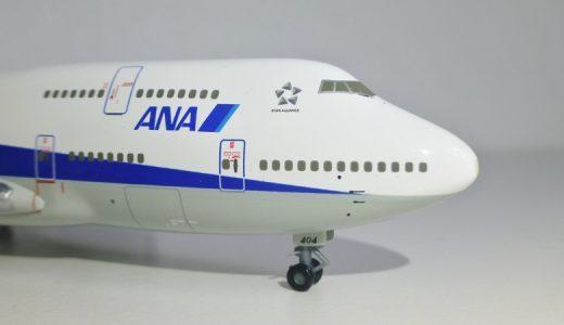 ANA B747-400 1/400 ダイキャスト模型|テクノジャンボと呼ばれた名機
