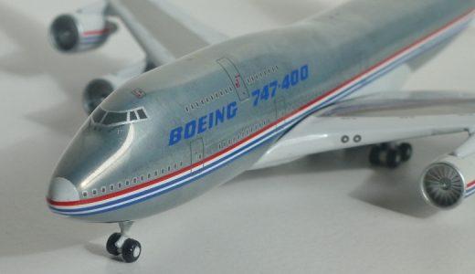 ボーイング B747-400 『デモンストレーター』|ベアメタルが美しい機体