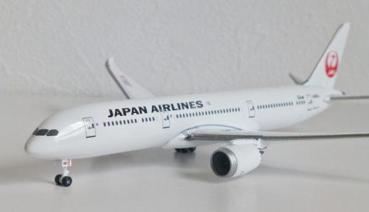 JAL旅客機コレクション創刊号 B787-9 開封レビュー【ディアゴスティーニ】