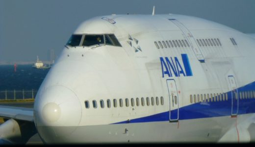 【B747 最高の写真集】1990年代に飛行機が好きになった人は感動間違いなし!