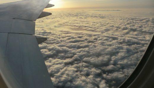 飛行機は台風の真上を飛び越えることができる!