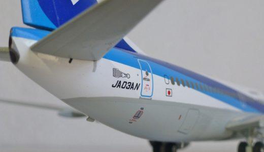 【全日空商事】ANA B737-700 1/200 ダイキャスト模型|小さな働き者