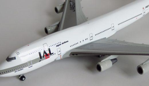 JAL旅客機コレクション 4号 BOEING 747-400 開封レビュー【デアゴスティーニ】