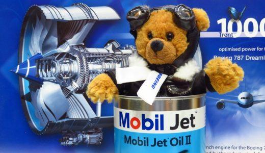 ジェットエンジンのオイル缶 ペン立てが最高にカッコイイ!|那覇基地エアーフェスタ2019