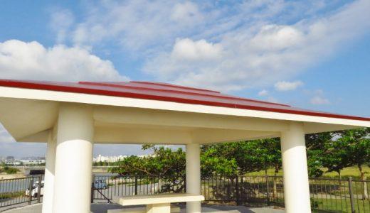 【しおさい公園】飛行機撮影の穴場スポットへの行き方など|那覇空港
