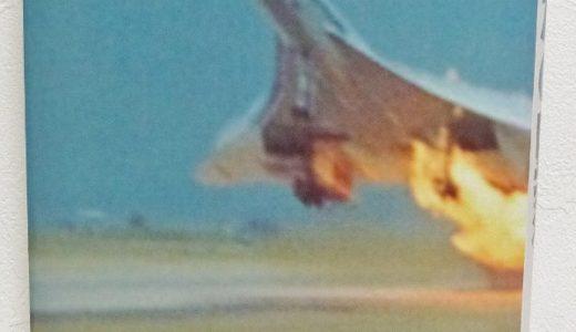 【飛行機の本 #74】まさかの墜落|加藤 寛一郎