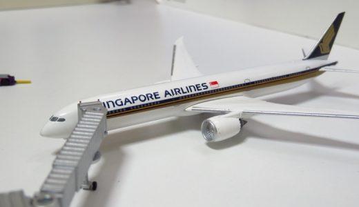 【エフトイズ】世界のエアライン シンガポール航空 B787-10