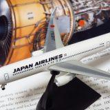 【エフトイズ】JAL ウイングコレクション B767-300ER:JA616J