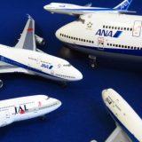 飛行機模型 モデルプレーンの造形はメーカーによって違うのか