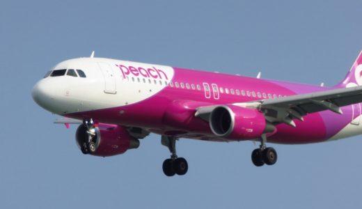 【エアバス A320】飛行機に使われているCPUはIntel 80186!