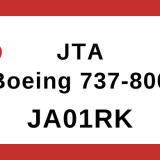 【JTA】JA01RK B737-800 機体スペック情報