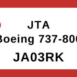 【JTA】JA03RK B737-800 機体スペック情報