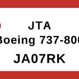 【JTA】JA07RK B737-800 機体スペック情報