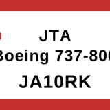 【JTA】JA10RK B737-800 機体スペック情報