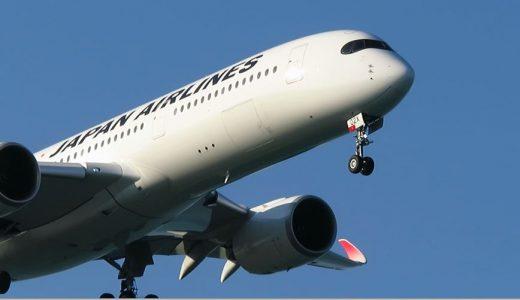 【飛行機ウォッチ】JAL A350-900 那覇空港にも馴染んできた