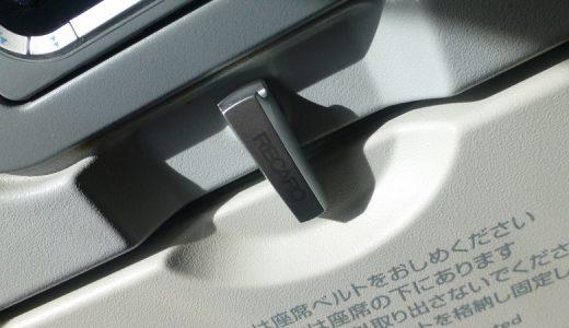 【JAL】機内のあのキャンディー&スカイタイムが自宅や会社で楽しめる!