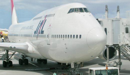 『音旅』JAL B747-400D 羽田行き 二階席で楽しむCF6サウンド【アーカイブ③】