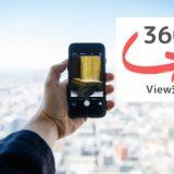 【360度画像ビュー】スマホで航空機部品の裏側を自由に鑑賞!