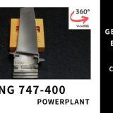 B747-400 高圧2段目 タービンブレード|CF6-80C2 エンジン